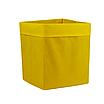 Комплект органайзеров одноцветных 009 ССС (Желтый), фото 3