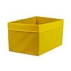 Комплект органайзеров одноцветных 009 ССС (Желтый), фото 4