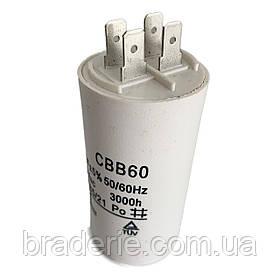 Пусковой конденсатор для насоса клеммный CBB-60 450VAC 10 mF