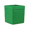 Комплект органайзерів однокольорових 010 ССС (Зелений), фото 3