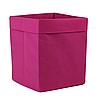 Комплект органайзеров одноцветных 012 ССС (Розовый), фото 3