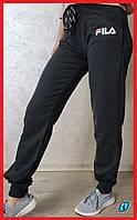 Стильные женские темно - серые спортивные штаны с манжетами на резинке