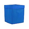 Комплект органайзеров одноцветных 013 ССС (Синий), фото 3