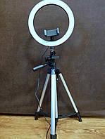 Профессиональный набор для блогера,кольцевая LED лампа 26 см с держателем для телефона и штатив 135см+пульт