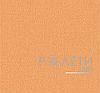 Ролета тканевая Е-Mini Камила Персиковый A617, фото 5