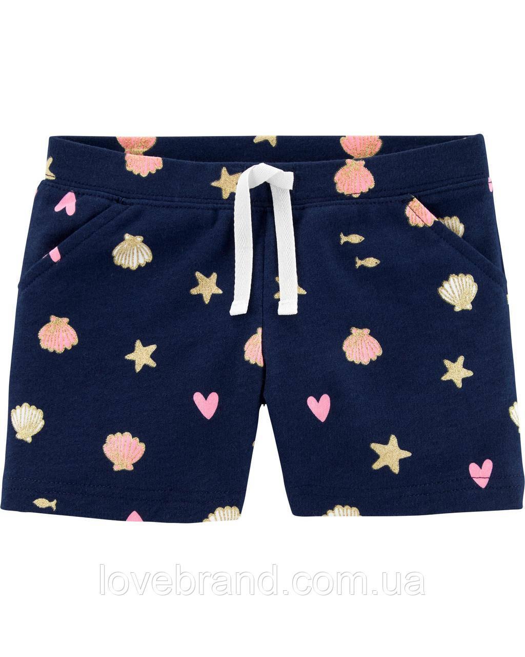 """Детские шортики для девочки """"Ракушка"""" синие Carters 5Т/105-112 см"""