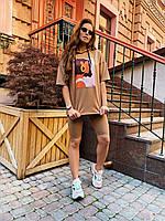 Летний женский костюм футболка и велосипедки цвета кэмэл