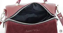 619 сумка замш бордо, фото 3