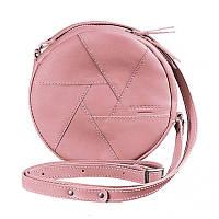 Кожаная круглая женская сумка Бон-Бон розовая, фото 1