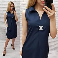 Платье / сарафан с брошью и карманами, арт 167,  цвет тёмно синий / тёмно синего цвета