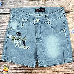 Дитячі джинсові шорти з паєтками Розміри: 7,8,9,10,11 років (20411)