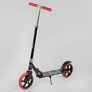 Самокат дорослий складаний Best Scooter, складна рама, підніжка, колеса PU, d=200 мм 30458
