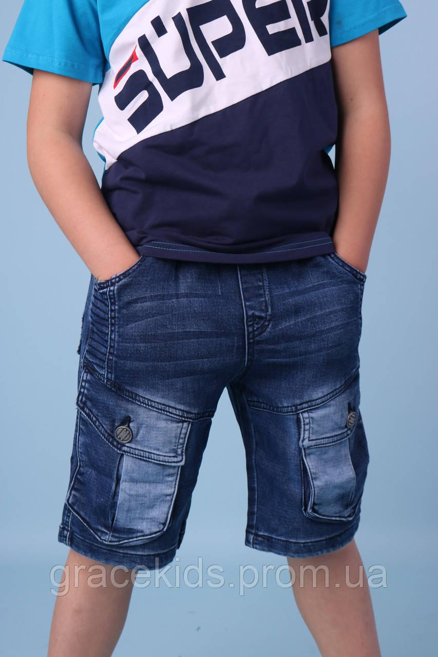 Підліткові джинсові шорти на хлопчиків з карманами SEAGULL,розм 134-164 см