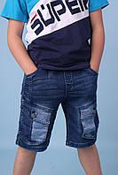 Підліткові джинсові шорти на хлопчиків з карманами SEAGULL,розм 134-164 см, фото 1
