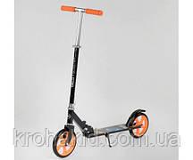 Самокат дорослий складаний Best Scooter, складна рама, підніжка, колеса PU, d=200 мм 42714
