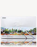 Цветные акварельные карандаши Marco Raffine 7120-36TN 36 цветов в металлическом пенале +кисточка