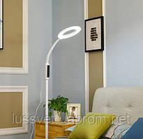 Торшер светодиодный напольный сенсорный Laguna 91975-16 белый