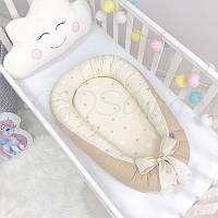 Гнездышко-кокон Baby Design Звезды на шоколадном ТМ «Маленькая Соня»