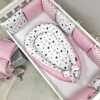Гнездышко-кокон Baby Design Stars серо-розовый ТМ «Маленькая Соня»