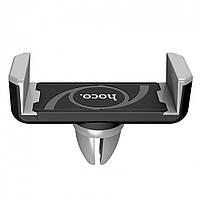 Держатель телефона в дефлектор вентиляции авто HOCO CAR HOLDER CPH-01
