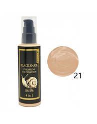 Тональный крем Privia U Black Snail Premium Foundation 86.5% SPF 30 PA++ 4 in 1 тон 21 (070210)