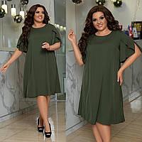 Платье женское 110тх батал