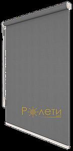Ролета тканевая Е-Mini Камила Темно-серый A647