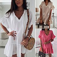 Женское летнее короткое натуральное платье с рюшами свободное белое бежевое розовое 42-44 44-46