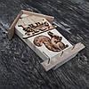 Ключница деревянная настенная домик 21 см., фото 2
