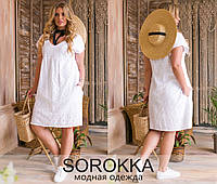 Красивое летнее платье  прошва+подклада Размеры:  42-44,48-50,50-52