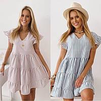 Женское летнее короткое свободное в полоску платье с коттона бежевое серое натуральное 42-46