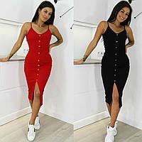Женское летнее коктейльное ниже колена миди платье с разрезом вискоза черное красное 42-44