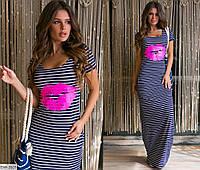 Женское летнее длинное в пол платье футболка полосатое синее белое с вискозы 42 44 46