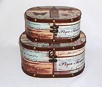 Декоративный сундук - шкатулка овальная набор из 2-х Биг Бен