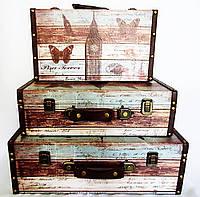 Сундук - чемодан большой набор из 3-х Биг Бен, декоративная мебель