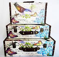 Декоративный сундук чемодан большой набор из 3-х Птичка