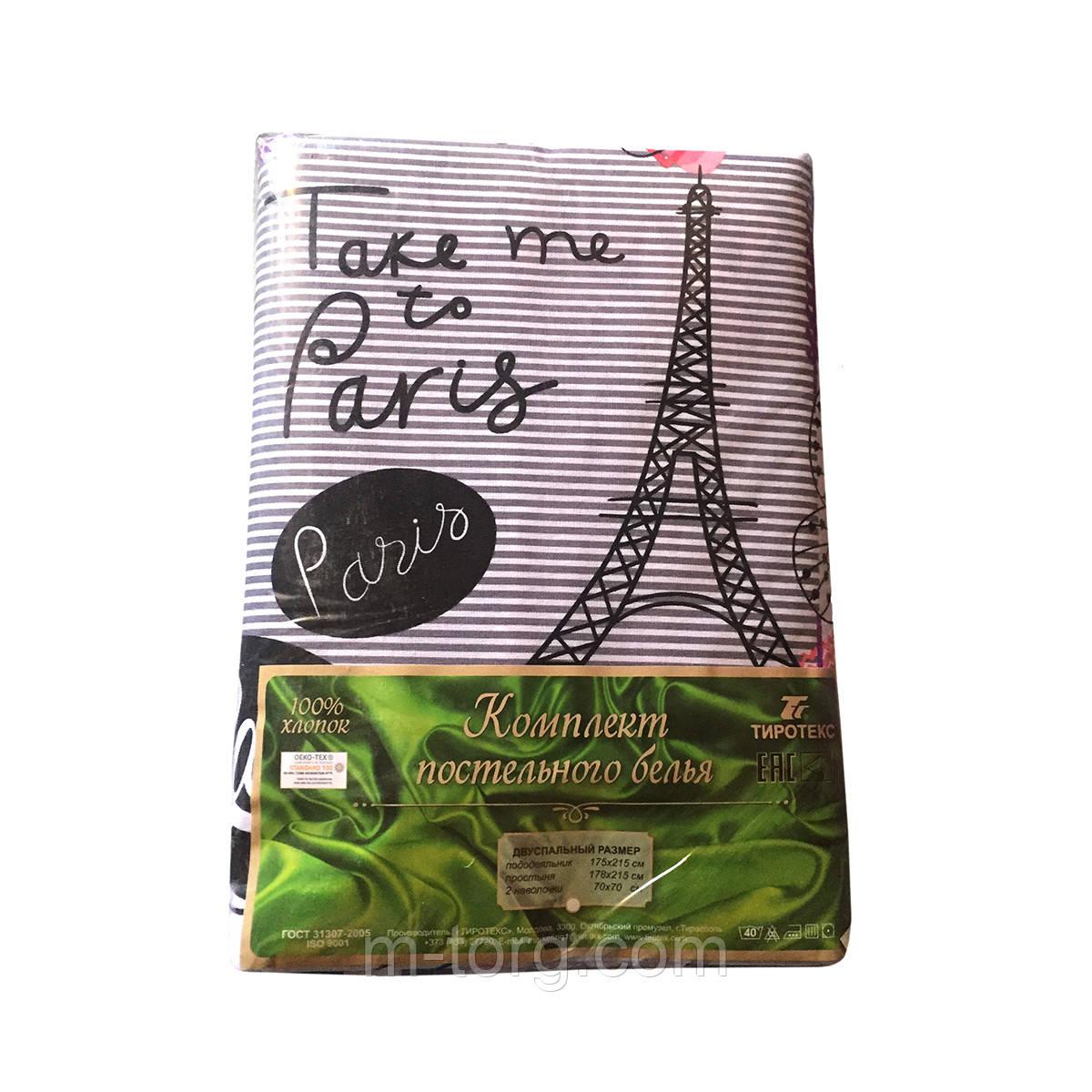 """""""париж"""" комплект постільної білизни; двоспальний 178*215 см 100%бавовна Tiratex Тирасполь"""