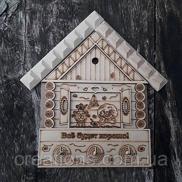 Ключница деревянная настенная домик 21 см.