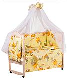 Набор в кроватку 9в1 с подпорой для балдахина и постельным  бельем Голд Украина. Хлопок. 1279, фото 4