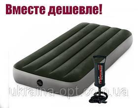 Матрас-кровать 191х99х25 с насосом. Нагрузка: 136 кг.  intex 64107 Серый