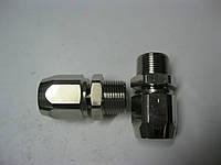 Фитинг хромированный 0017-HS 0625