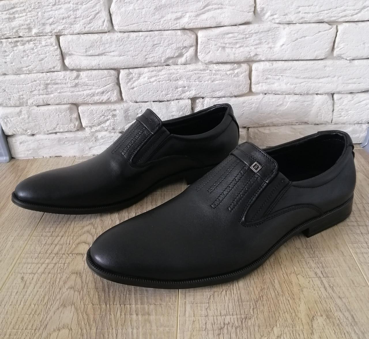 Туфлі чоловічі класичні шкіряні 39-45 чорний