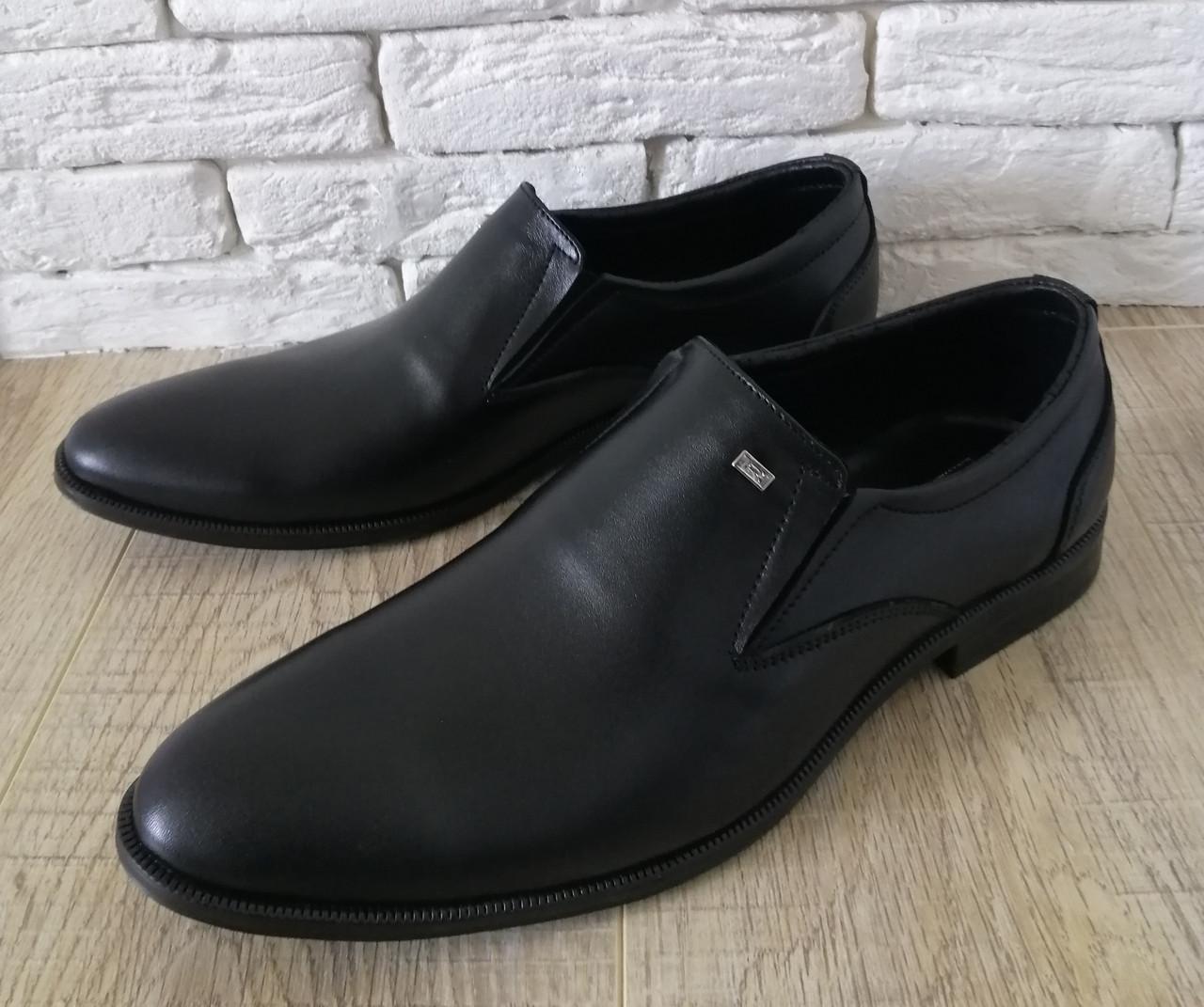 Чоловічі туфлі кожаные классические   39-45 черный