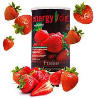 Коктейль Клубника Енерджи Диет Energy Diet HD банка быстро похудеть коррекция веса без диет