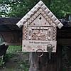 Ключница деревянная настенная домик 21 см. магнитная, фото 2