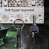 Ключница деревянная настенная домик 21 см. магнитная, фото 3