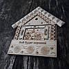 Ключница деревянная настенная домик 21 см. магнитная, фото 4