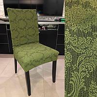 Универсальный натяжной жаккардовый Чехол на стул Evibu Зелёный