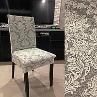 Универсальный натяжной жаккардовый Чехол на стул Evibu Серый