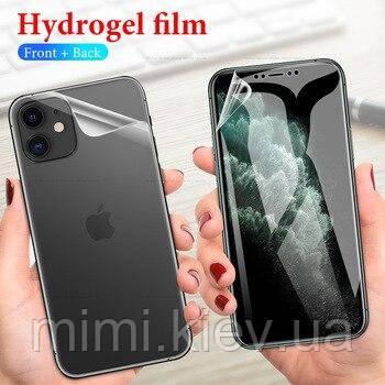Гидропленка для iPhone 7 Plus